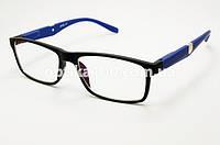 Компьютерные очки. Черно-синие
