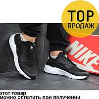 Мужские кроссовки Nike Huarache, черные с белым / кроссовки мужские Найк Хуарачи, кожа + сетка, стильные