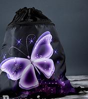 Рюкзак Vombato 1-7841 Бабочка  для сменной обуви спортивный школьный на шнурках с карманом