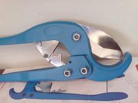Ножницы профессиональные WEZER PRO для резки труб 16 мм.- 63 мм.
