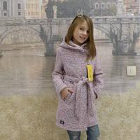 "Кашемировое пальто  ""Косушка - букле"" пудра, размеры на рост 128-156"