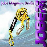 Фал буксировочный Jobe Magnum Bridle