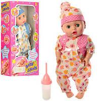 Кукла Алекс 1763 B-1 (36шт) мягконабив,мальчик40см,звук,свет,бутылоч,2цв,разобр,бат,в кор,43-21-10см