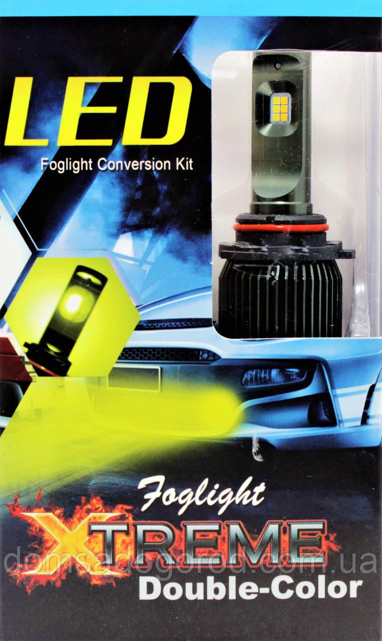 Лампа Xtreme Double-Color Led 9005 туманка двух-цветов