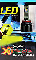 Лампа Xtreme Double-Color Led 9005 туманка двух-цветов  , фото 1