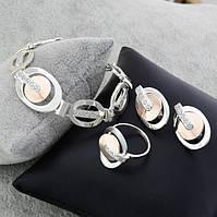С какими украшениями можно сочетать серебряный браслет?