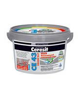 Затирка для швов эластичная водостойкая СЕ 43 белая, до 20 мм Церезит (Ceresit) 2 кг