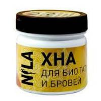 Хна для биотату и бровей коричневая Nila-100 гр