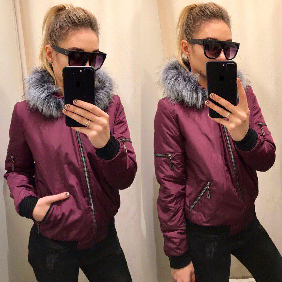"""Стильная женская куртка-бомбер """"Канада"""" с мехом на капюшоне (4 цвета)"""
