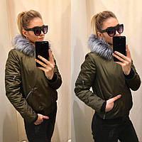 """Стильная женская куртка-бомбер """"Канада"""" с мехом на капюшоне (2 цвета)"""