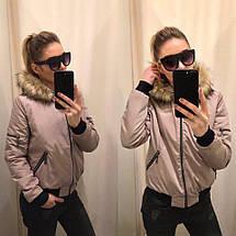 """Стильная женская куртка-бомбер """"Канада"""" с мехом на капюшоне (4 цвета), фото 3"""