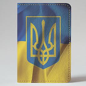 Обложка на автодокументы Fisher Gifts v.1.0. 01 Гражданин Украины (эко-кожа)