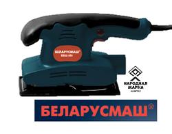 Шліфувальна машина по дереву Беларусмаш ВМ-500