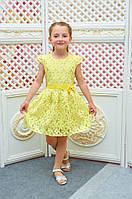 Детское платье желтое Розалина 110, 116, 122, 128см трикотажная подкладка органза поясок с бантиком