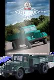 Модель Автолегенды СССР Грузовики (DeAgostini) №19 ЯАЗ-200 масштаб 1:43