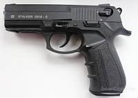 Cтартовый, сигнальный, шумовой пистолет Stalker 2918, кал. 9мм