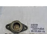 Окно смотровое Т-150 151.37.074-1А