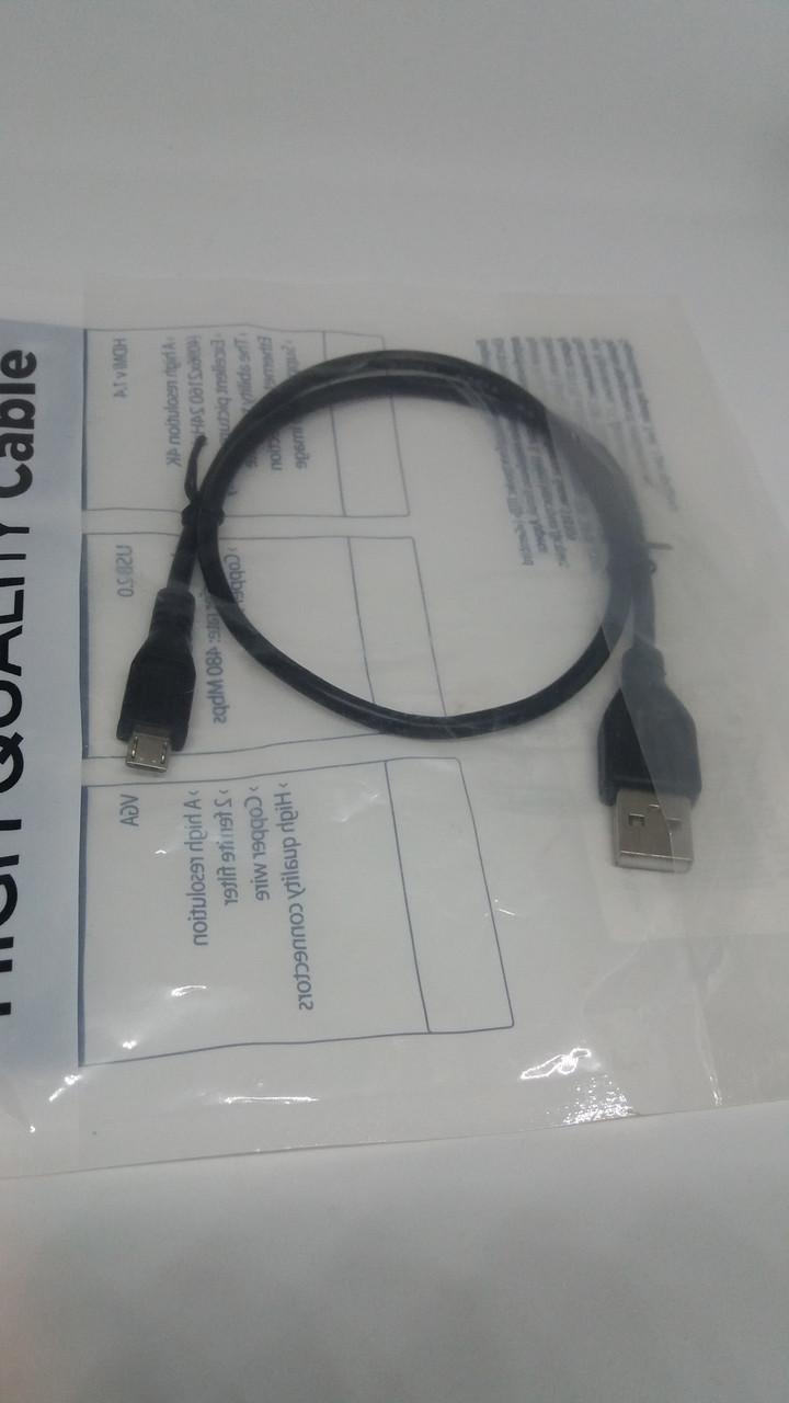 Кабель USB micro-USB 0,5м