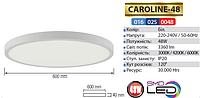 Светильник DOWNLIGHTS LED Horoz Electric, 48W, 3000К, 4200К, 6000К, белый  круг, CAROLINE-48