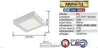 Светильник DOWNLIGHTS LED Horoz Electric, 12W, 3000К, 4200К, 6000К, белый  квадрат, ARINA-12