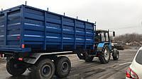 Прицеп тракторный (зерновоз) НТС-16, НТС-10,НТС-5, 2ПТС-9