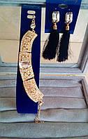 """Комплект удлиненные  серьги - кисточки """" под золото"""" и браслет, высота 9 см. , фото 1"""