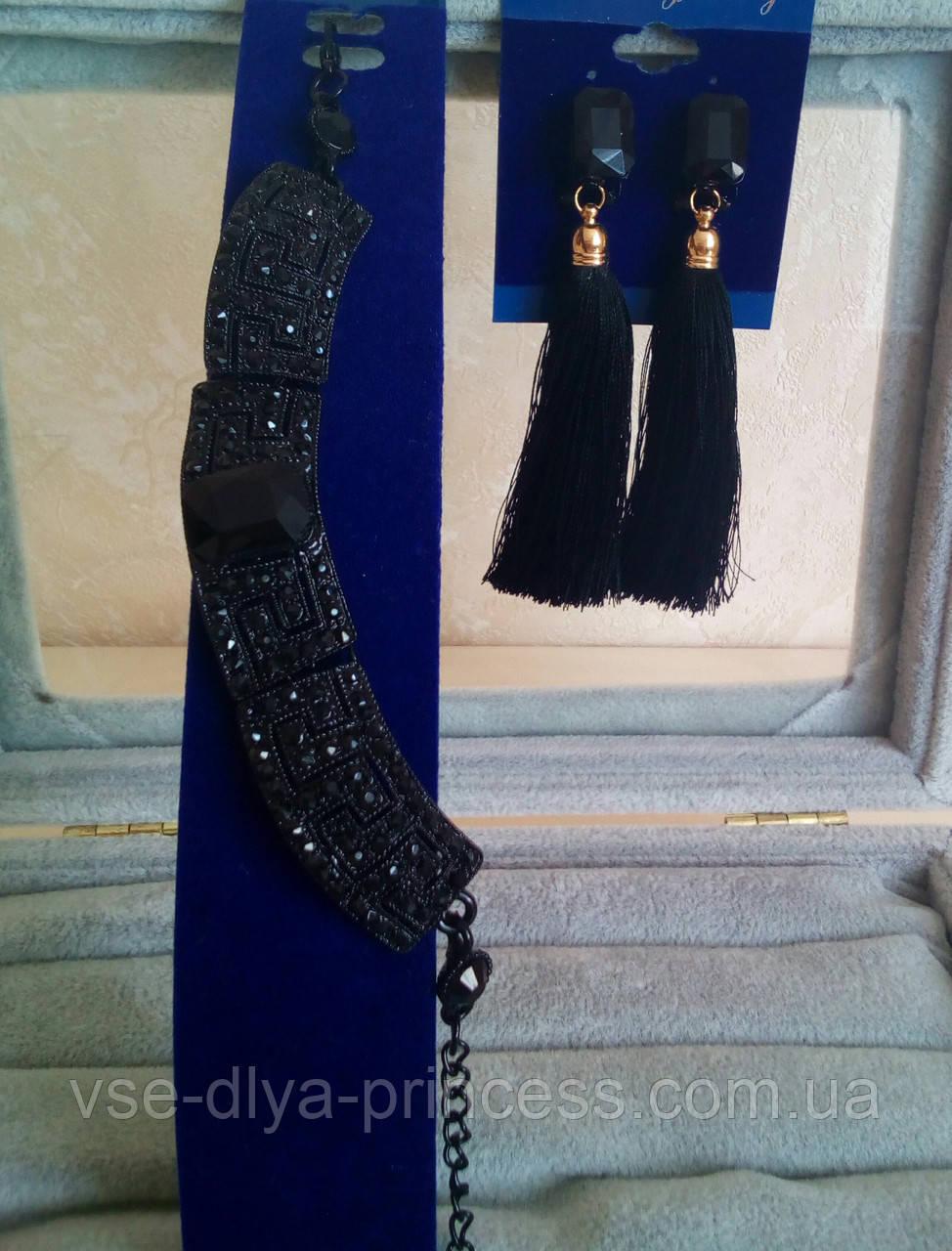 Комплект подовжені сережки - пензлики з чорними каменями і браслет, висота 9 див.