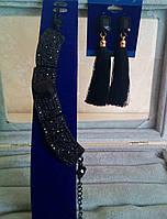 Комплект удлиненные  серьги - кисточки с черными камнями и браслет, высота 9 см. , фото 1