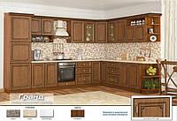 "Кухня ""Гранд"" 2,6 м + стол"