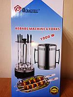 Электрошашлычница для дома BBQ: 1000 Вт, 650°C, 6 шампуров, защитный кожух, загрузка 1,4 кг