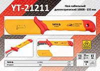 Нож кабельный с пяткой диэлектрический 1000V 155 мм, YATO YT-21211