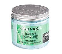 Tea Ritual Детокс-мусс для тела, 200 мл