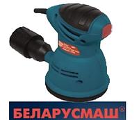 Шлифовальная машина эксцентрик Беларусмаш 900 Вт