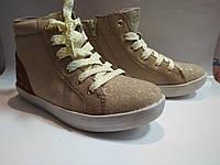Подростковые ботинки,  B&G бежевый 33cм
