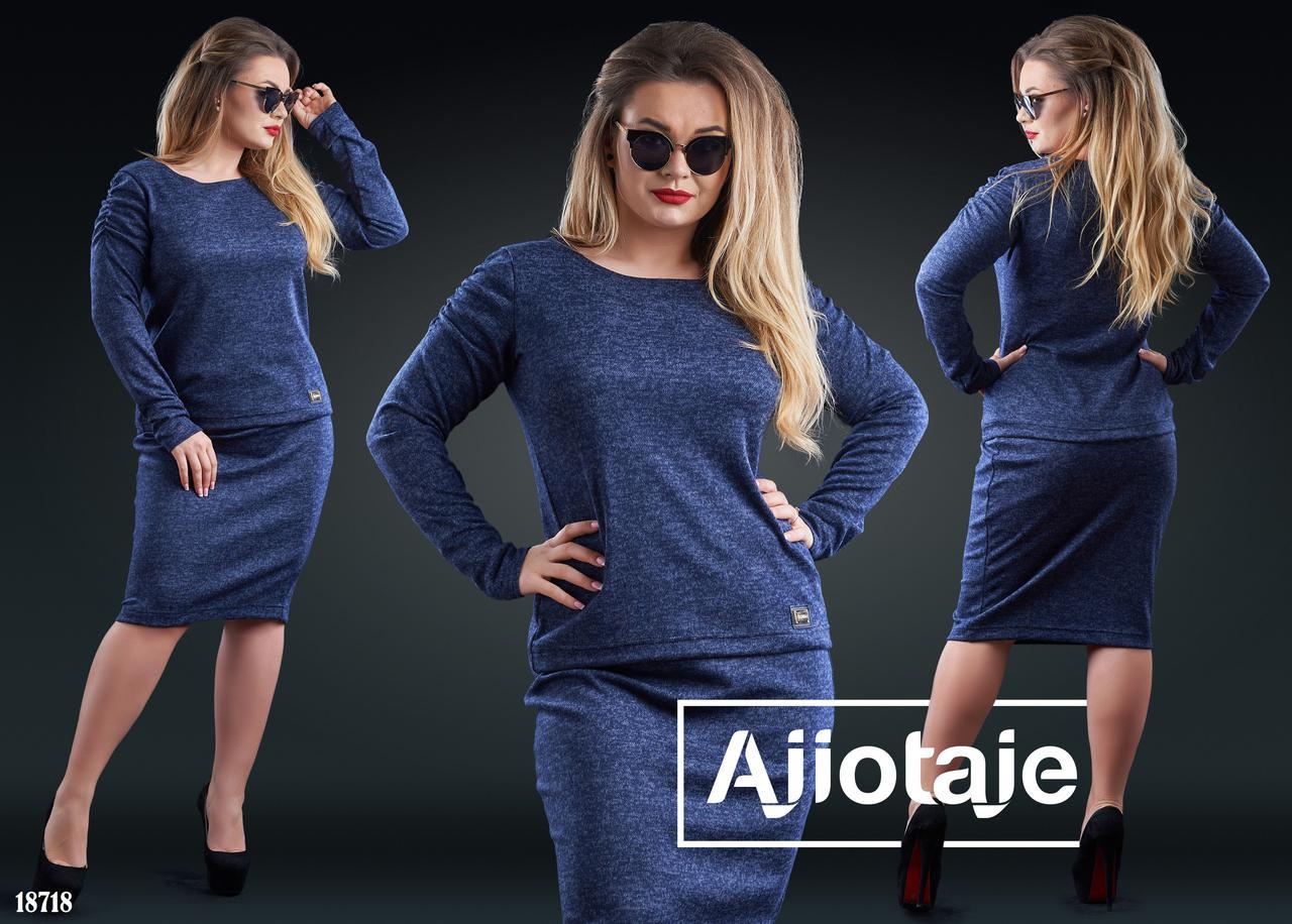Модний жіночий костюм батал р. 50,52 Ajiotaje XL