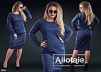Модный женский костюм батал р. 50-56 Ajiotaje XL