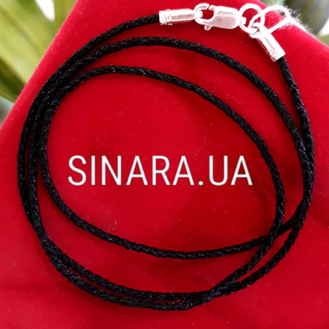 Черный шнурок на шею Турин с серебряной застежкой