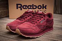 Кроссовки женские Reebok Classic, 771071-4