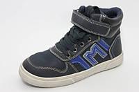 Детские демисезонные ботинки бренда Y.TOP для мальчика 32 размер