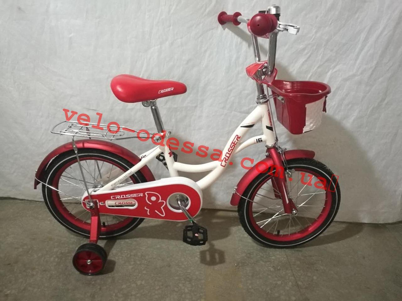 Детский двухколесный велосипед 16 дюймов JK-703 CROSSER