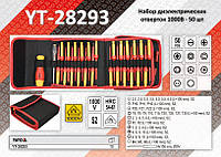Набор диэлектрических отверток в чехле 1000V 55 шт., YATO YT-28293