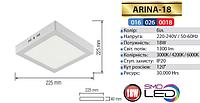 Светильник DOWNLIGHTS LED Horoz Electric, 18W, 4200К, 6000К, белый  квадрат, ARINA-18