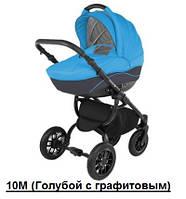 Универсальная коляска Adamex Jogger 10М Голубой с графитовым