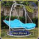 Подвесная кровать-кресло двухместная - садовые качели, фото 2