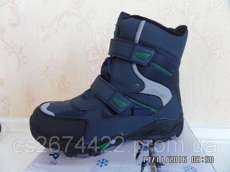 c90a53b7a Детские зимние ботинки бренд Том.Т для мальчика - Интернет магазин