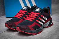 Кроссовки женские Adidas Marathon TR 21, красные (11721), р. 37-41