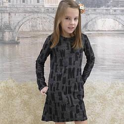Платье -туника  ABC черно-серое размеры на рост 128 - 156