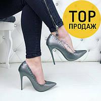 Женские туфли-лодочки на каблуке 11 см, цвета никель / туфли женские, кожаные, с заклепками, стильные