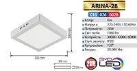 Светильник DOWNLIGHTS LED Horoz Electric, 28W,3000K, 4200К, 6000К, белый  квадрат, ARINA-28