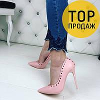 Женские туфли-лодочки на каблуке 11 см, розового цвета / туфли женские, эко кожа, с заклепками, модные